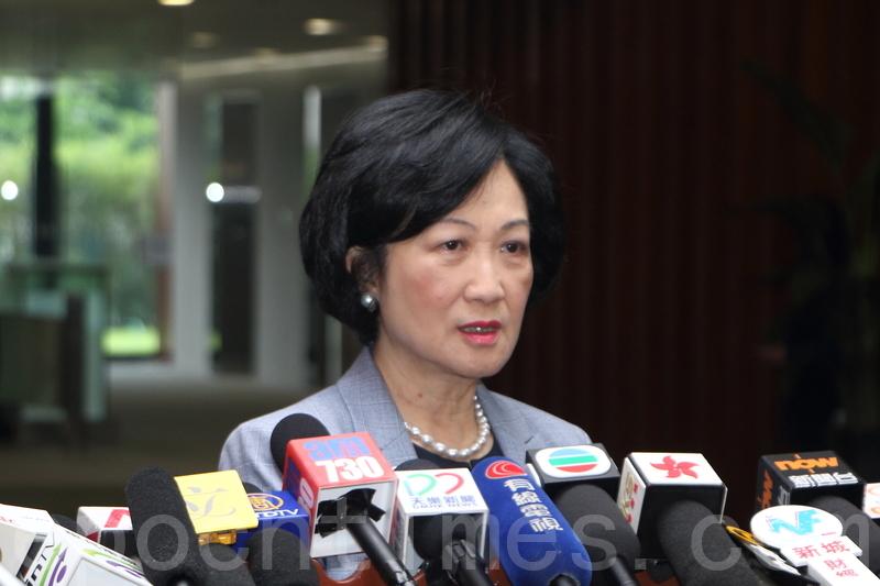 新民黨主席葉劉淑儀認為,周浩鼎應辭任委員會職務。(蔡雯文/大紀元)