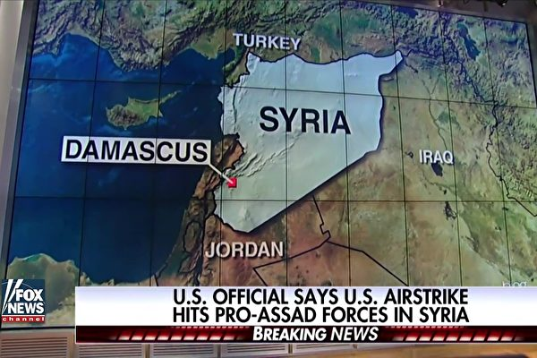 盟軍實施空中打擊的地帶位於敘、約、伊拉克三國邊界。(霍士新聞擷圖)