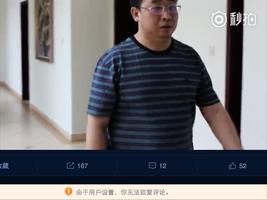 江天勇被警方罕見亮相 辯護律師要會見再被拒