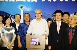 中國國民黨黨魁選舉 吳敦義當選黨主席
