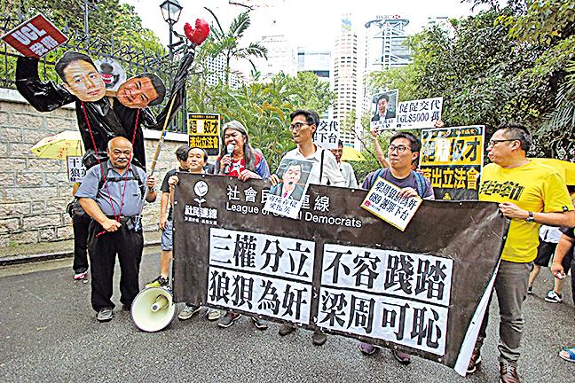 社民連約20人昨日遊行至禮賓府抗議梁振英企圖操縱UGL委員會調查方向。(蔡雯文/大紀元)
