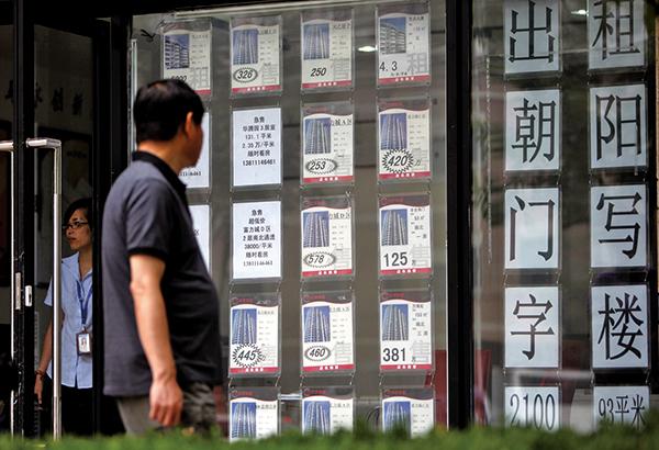 北京購房者觀望情緒加劇