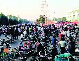 江蘇上千村民圍堵鋼廠討污染費