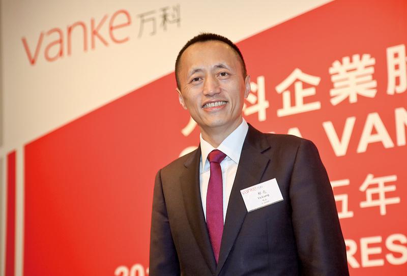 萬科總裁郁亮表示,引入深圳地鐵作為股東,「確實比較倉促」,指雙方仍在溝通中,希望重組計劃能夠有好結果。(余鋼/大紀元)