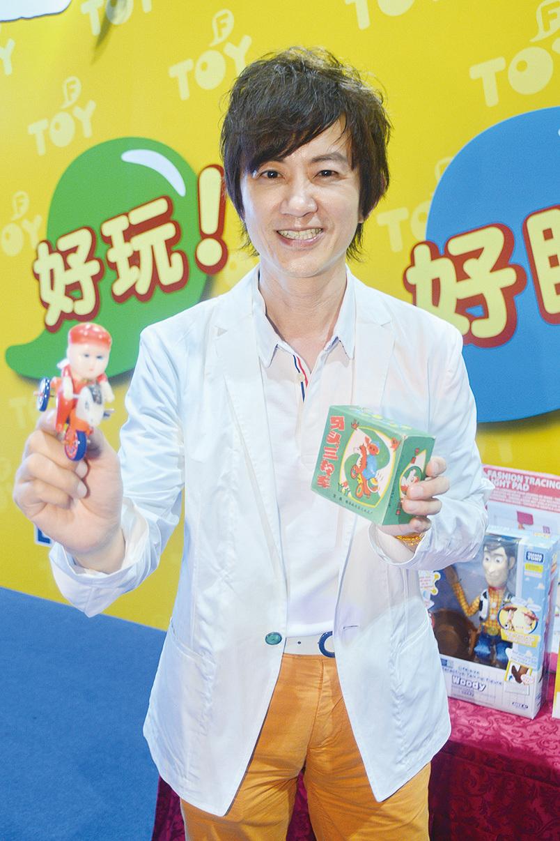 項明生21日在灣仔會展中心出席香港玩具節活動。(宋碧龍╱大紀元)