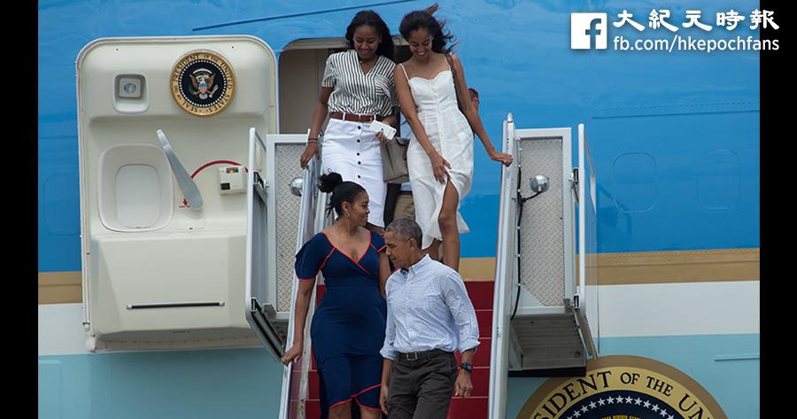 報告:奧巴馬一家旅遊 花費納稅人近億美元