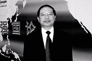 天津港集團董事長被審查 曾培植「秘書圈」