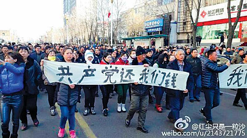 3月9日起,黑龍江雙鴨山礦業集團上萬名礦工連續4天上街遊行堵鐵路,直接嗆聲現任省長「陸昊睜眼說瞎話」,當局調動上千警察到場鎮壓。(網絡圖片)