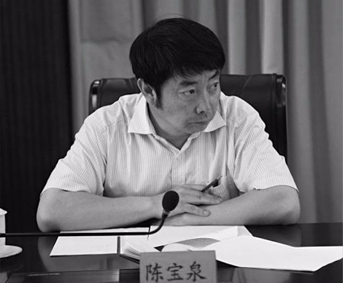 內蒙古自治區黨委宣傳部副部長陳寶泉近日因病死亡。(網絡圖片)