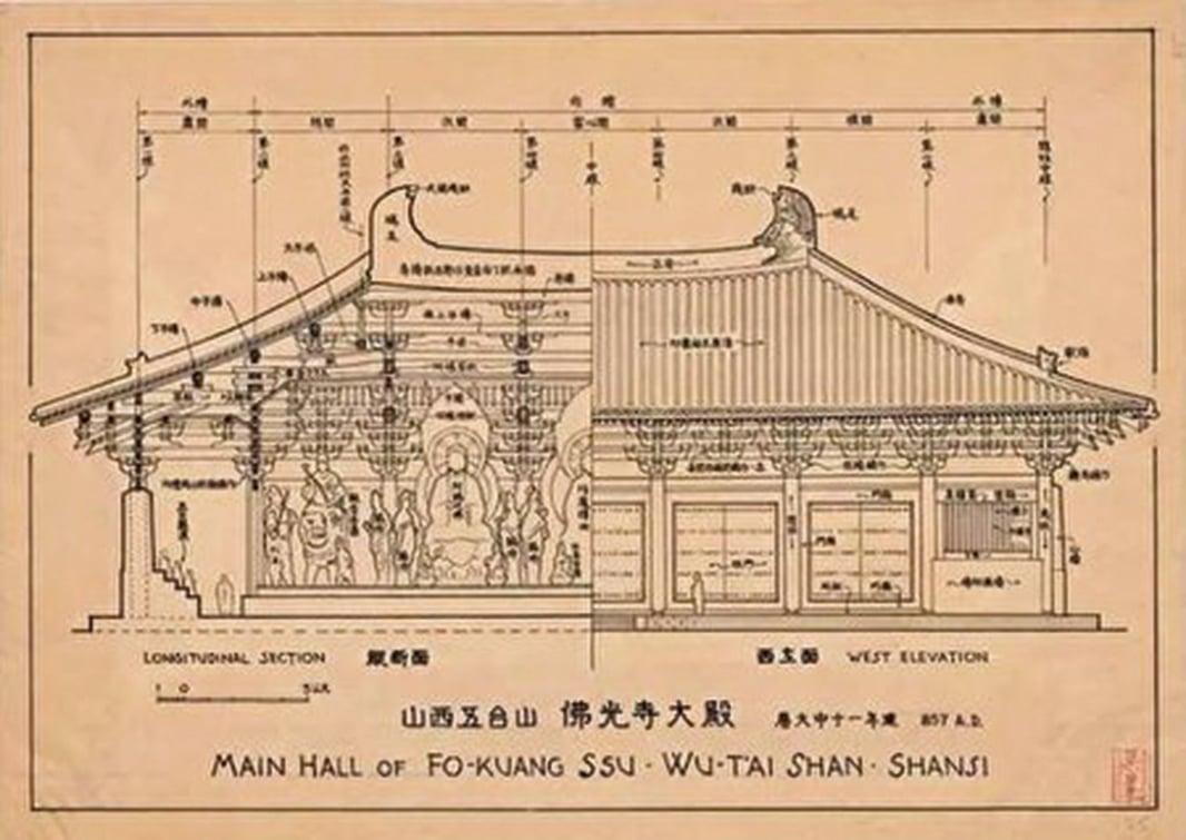 梁思成繪製的佛光寺大殿圖稿(網絡圖片)