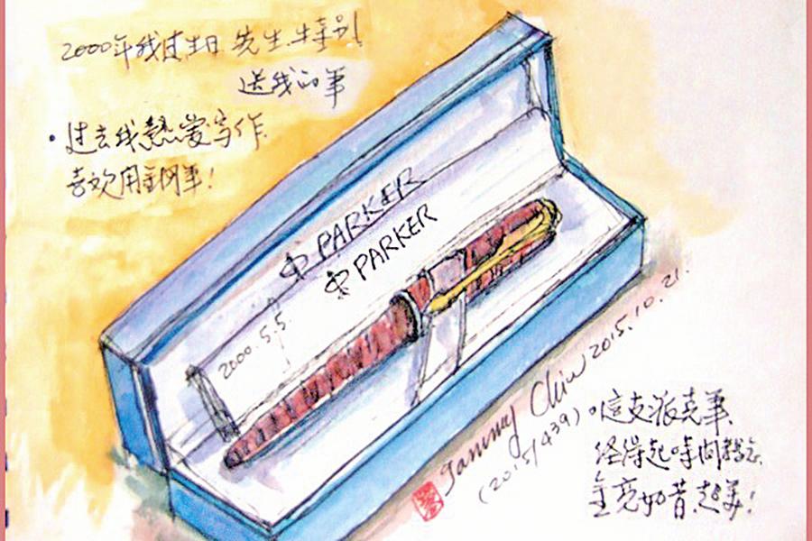 【彩繪生活】(289)日常的鋼筆字畫