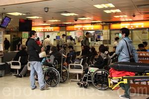 急症室收費下月18日起增至180元
