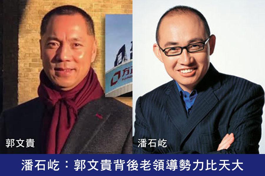 潘石屹(右)表示,不能任由郭文貴(左)造謠,已決定要向法院起訴。(網絡圖片/大紀元合成)