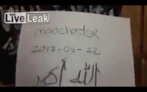 在深夜3點半左右上傳至互聯網平台LiveLeak的片段顯示,「伊斯蘭國」(IS)的成員聲稱對曼徹斯特爆炸事件負責。(LiveLeak視像擷圖)