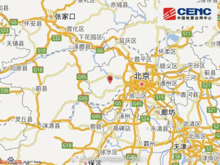 5月23日下午1時31分,門頭溝區又發生2.6級地震。(網絡圖片)