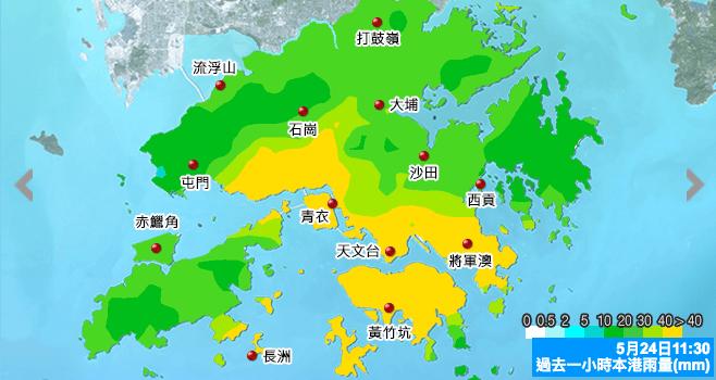 在上午11時30分,雨量最高的地區包括香港島、九龍、將軍澳、葵青、屯門東南部、長洲及南丫島。(香港天文台)