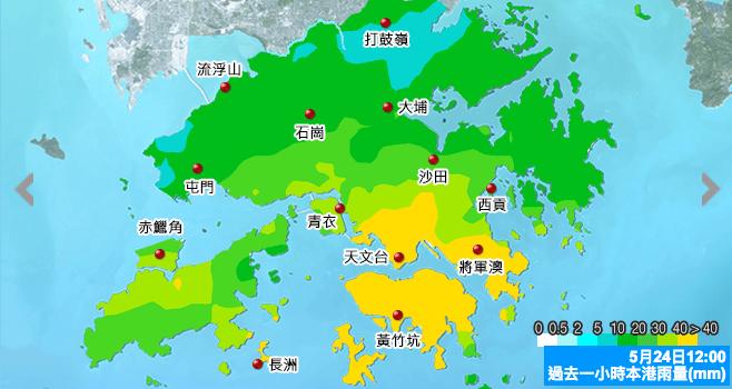 在中午12時,雨量最高的地區包括香港島、九龍、將軍澳、清水灣、長洲及南丫島。(香港天文台)