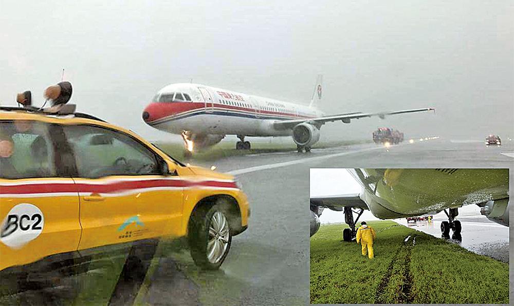 中國東方航空一架A321客機降落後,偏離跑道範圍,前輪和其中一個後輪觸及跑道旁的草地,大批消防及機場人員趕到現場。(香港航空討論區圖片)左下圖:客機剷入草坪後,草地留下胎痕。(Michael Liverpool/香港突發事故報料區)