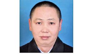 中共司法機關違法對待法輪功