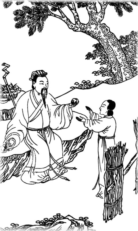 ︱神仙故事︱張定遇道成仙