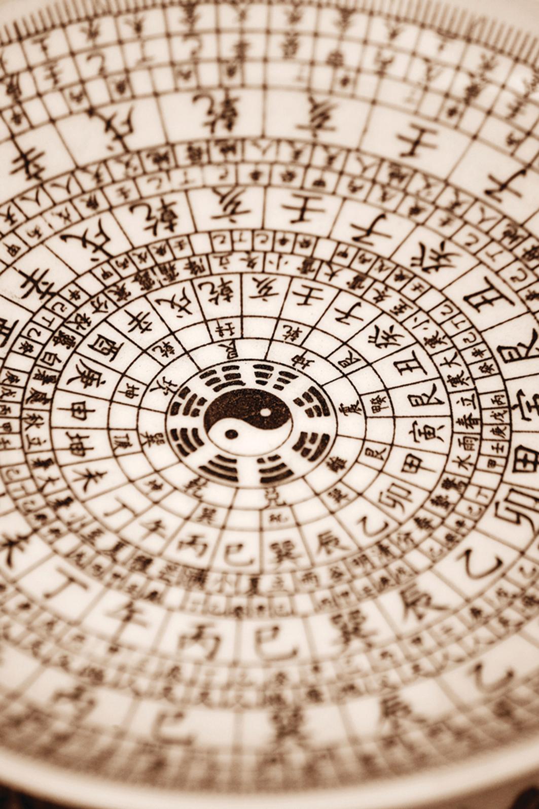 中國的八卦圖是用來告訴未來。(Fotolia)