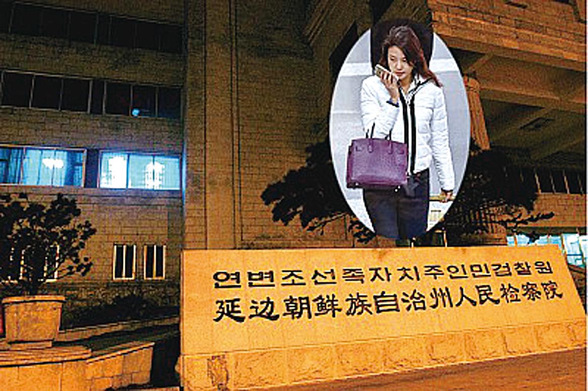央視主播劉芳菲(圖)的丈夫、香港君怡酒店老闆劉希詠在大陸羈押半年後,於3月19日在吉林延邊州檢察院刑訊期間遭逼供死亡。(大紀元資料室)