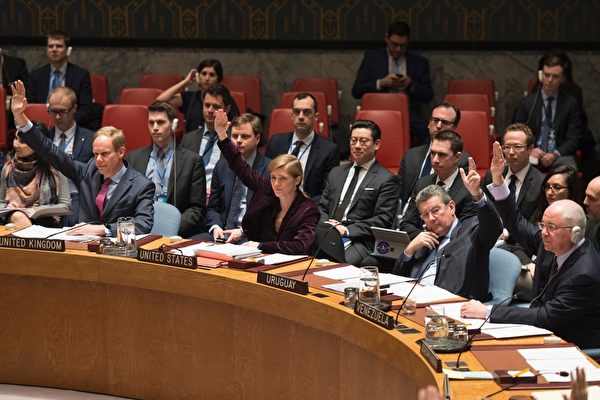 去年3月,聯合國安理會一致通過一項擴大對北韓制裁措施的決議案。(AFP)