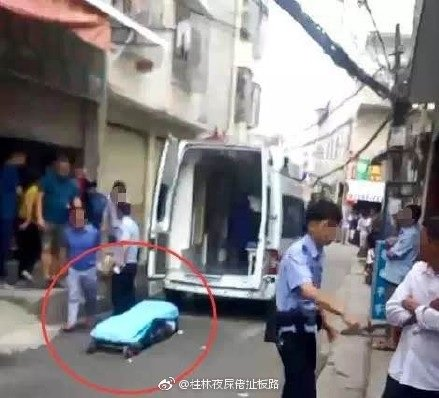 廣西男子持刀闖午托班砍殺學生 三死二傷