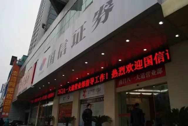 陳思敏:證監會祭重罰 股災「老領導」餘威滅