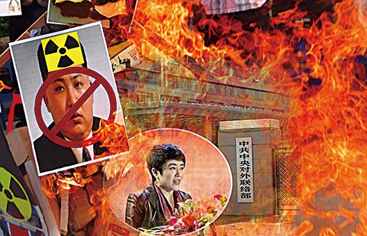 中美韓聯手披露,中共江派支持北韓發展核武,由張德江情婦兼王牌特工、女富商馬曉紅執行。(新紀元合成圖)