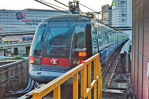 穆迪降港鐵等三企業評級