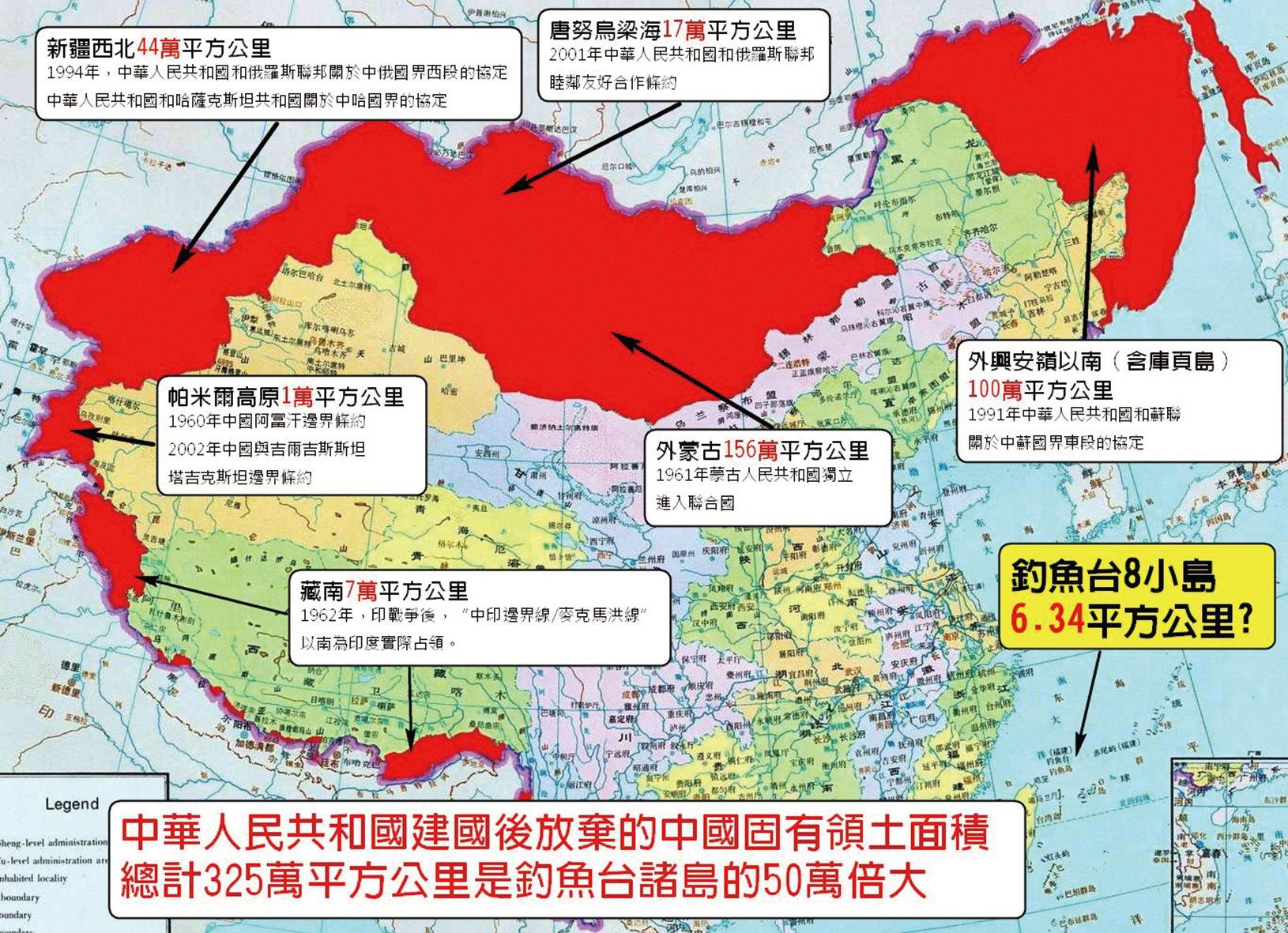 中共當政後出賣中國國土一覽圖。(網絡圖片)