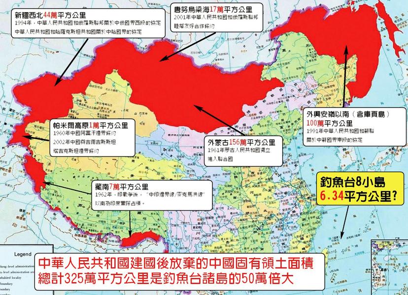 習近平向鄰國提出要回領土  江澤民賣國再引關注