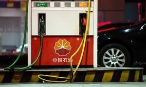 大陸成品油價或再次上調  攀至1個月以來高點  或上調超過110元/噸