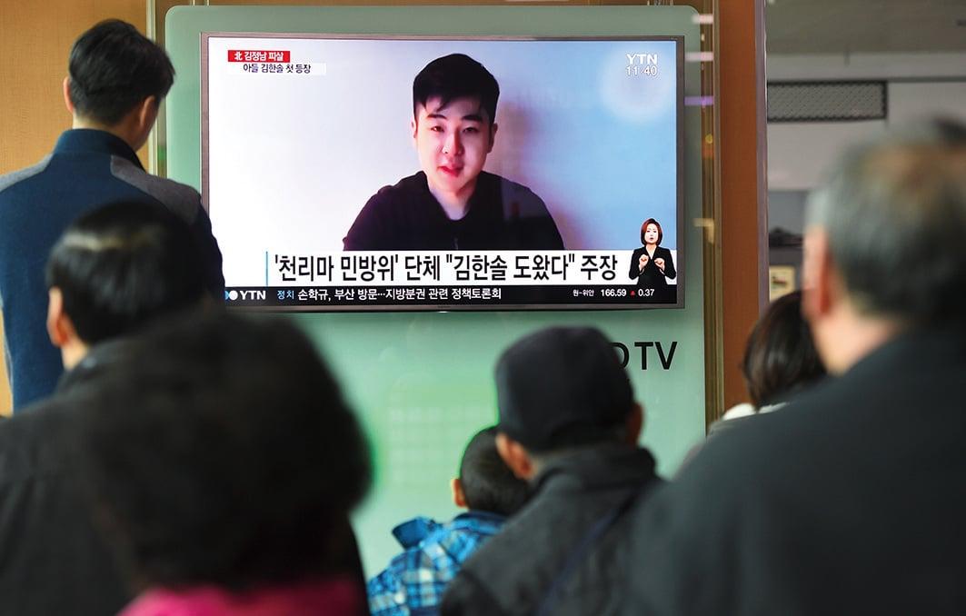 美媒去年放風,若北韓發生政權崩潰,將扶持金正男之子金韓松上位;這位年輕人或許是避免混亂的最佳希望。(AFP)