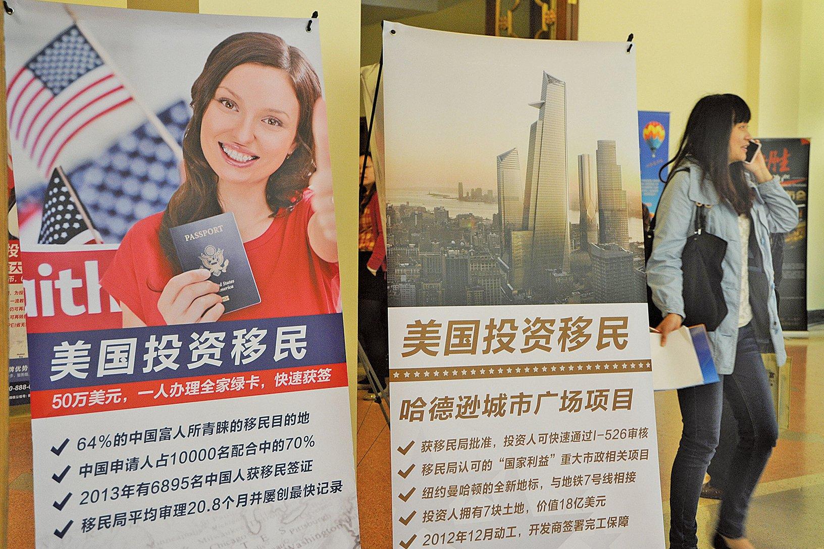 近10年來,有越來越多擠入中等階層的中國人,為了下一代的生活和發展及保障財產安全,紛紛尋求移民海外的途徑。(大紀元資料圖片)