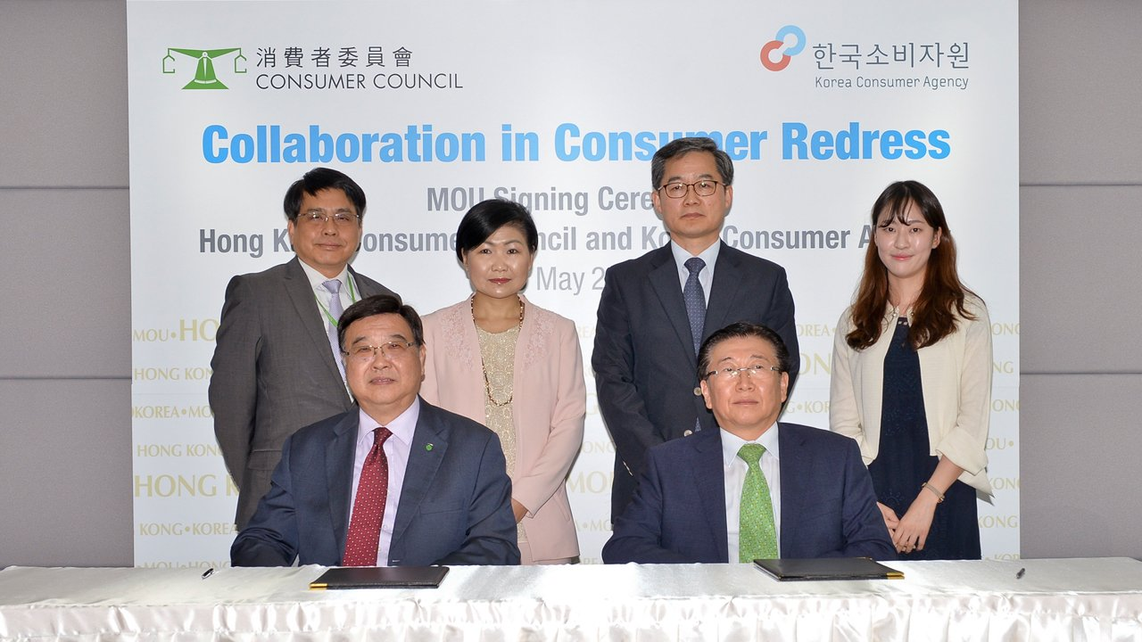 香港消費者委員會與南韓消費者院簽署合作協議書,建立兩地訊息及投訴個案互通機制,一旦有消費爭議,兩地消費者可向居住地投訴,再轉介到另一方處理。(消委會提供)