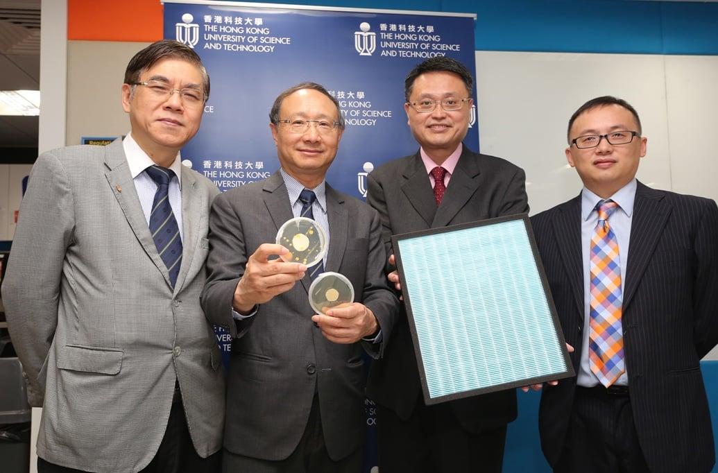 香港科技大學科研團隊研發出一套空氣淨化系統,可以殺滅空氣中99%中東呼吸綜合症冠狀病毒(MERS-Cov),及逾99%流行性感冒病毒。(科大提供)