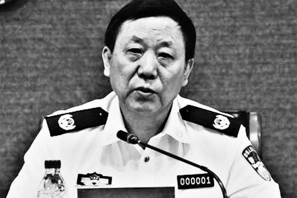 5月26日被執行死刑的內蒙古政協原副主席趙黎平,是十八大後落馬「老虎」的第一百隻,被處死的第一隻。(網絡圖片)
