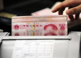 人民幣降為全球第七支付貨幣 國際化止步
