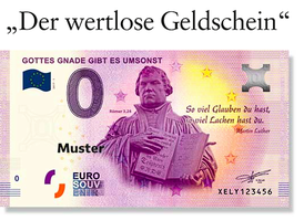 不是假幣!歐洲真的有0歐元紙幣