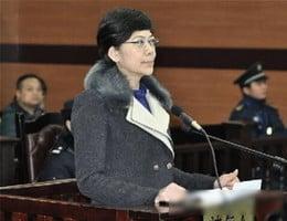 陸媒曝江澤民揚州大管家的最知名情婦被判六年