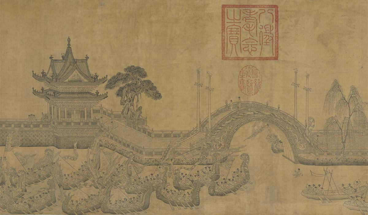 元 王振鵬《龍池競渡圖》(局部)。(國立故宮博物院)