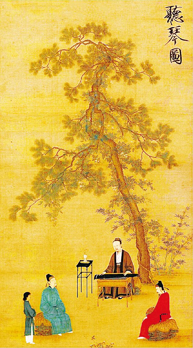 宋徽宗趙佶(1082~1135)《聽琴圖》。
