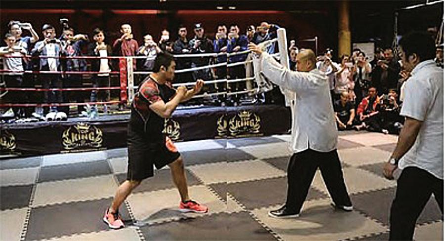 太極拳師格鬥比武 引發的武林反思