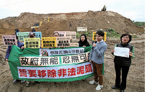 團體抗議當局漠視天水圍巨型泥頭山