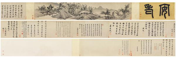 沈周《安老亭圖》曾為著名藏家張伯駒齋中舊物。是作樸茂清潤,又得群賢題詠,眾美聚於一卷。(嘉德提供)