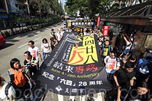 千人參與支聯會六四遊行