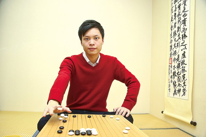 港棋手:比賽促反思圍棋本質