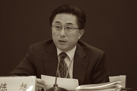 上海灘「頭號法梟」陳旭25日被開除中共黨籍,並遭立案審查。(網絡圖片)
